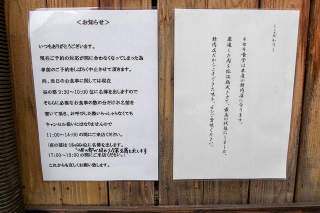キセキ(6)