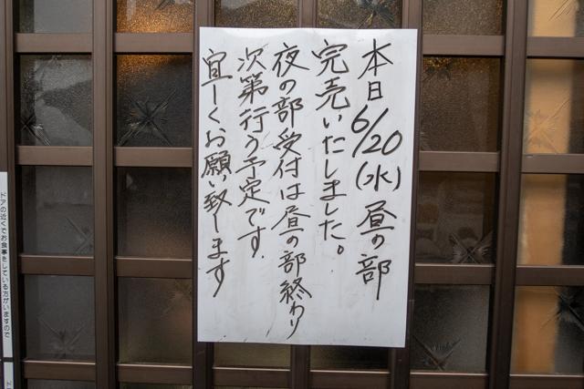 キセキ(9)