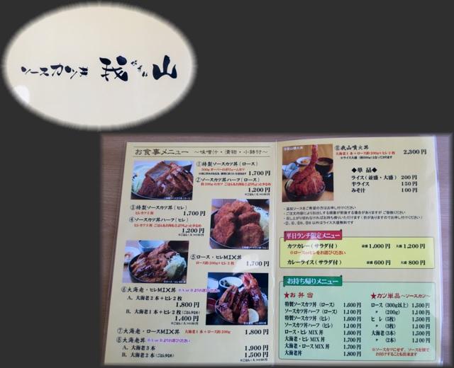 我山(4)