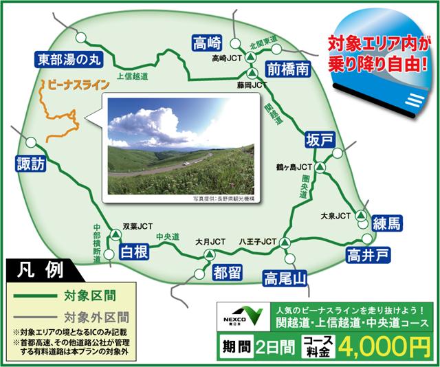 信濃路D1(1)