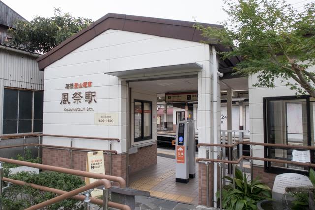 箱根3(19)