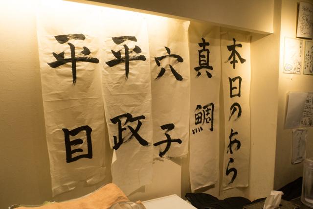 海神(4)