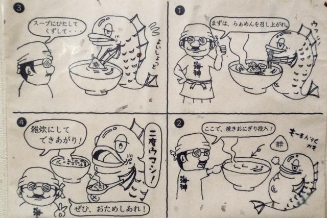 海神(10)