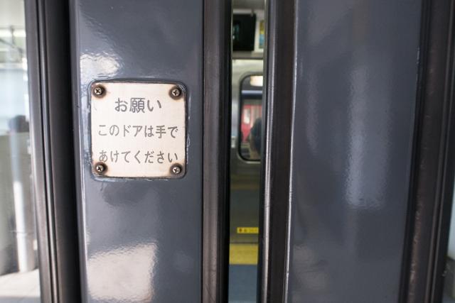 18切符1(22)