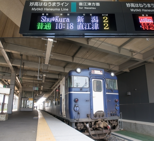 18切符2(2)