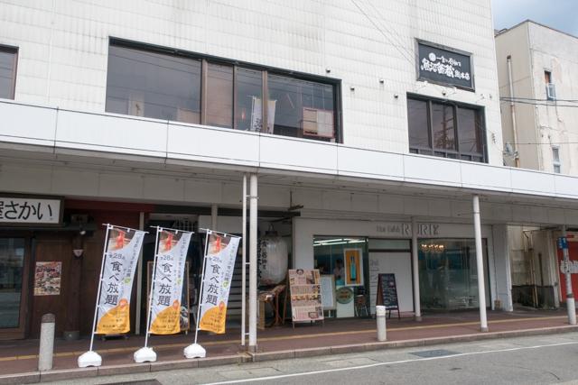 魚沼釜蔵(3)