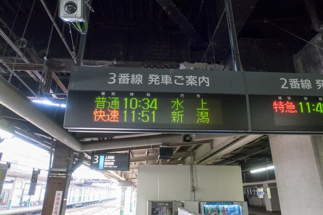 18切符3(13)
