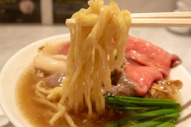 麺庄(14)
