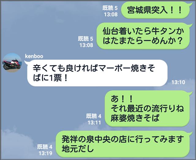 まんみ(2)
