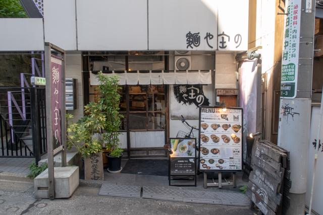 麺庄(3)