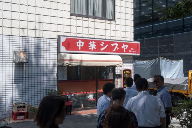 シブヤ(2)