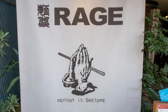 RAGE(5).jpg