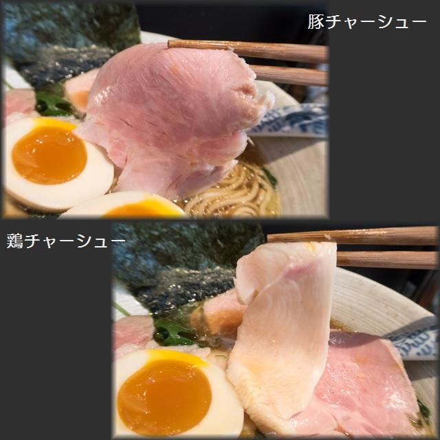 kinari(12).jpg