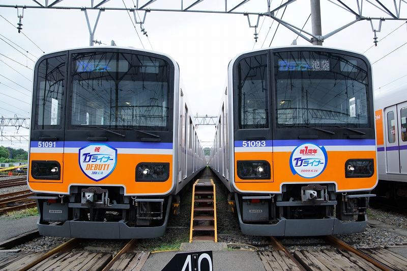 51091F 51093F