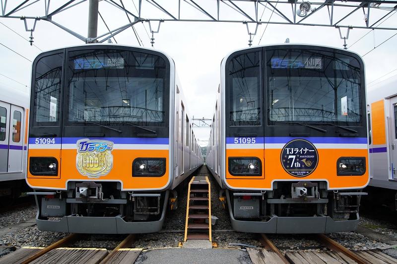 51094F 51095F