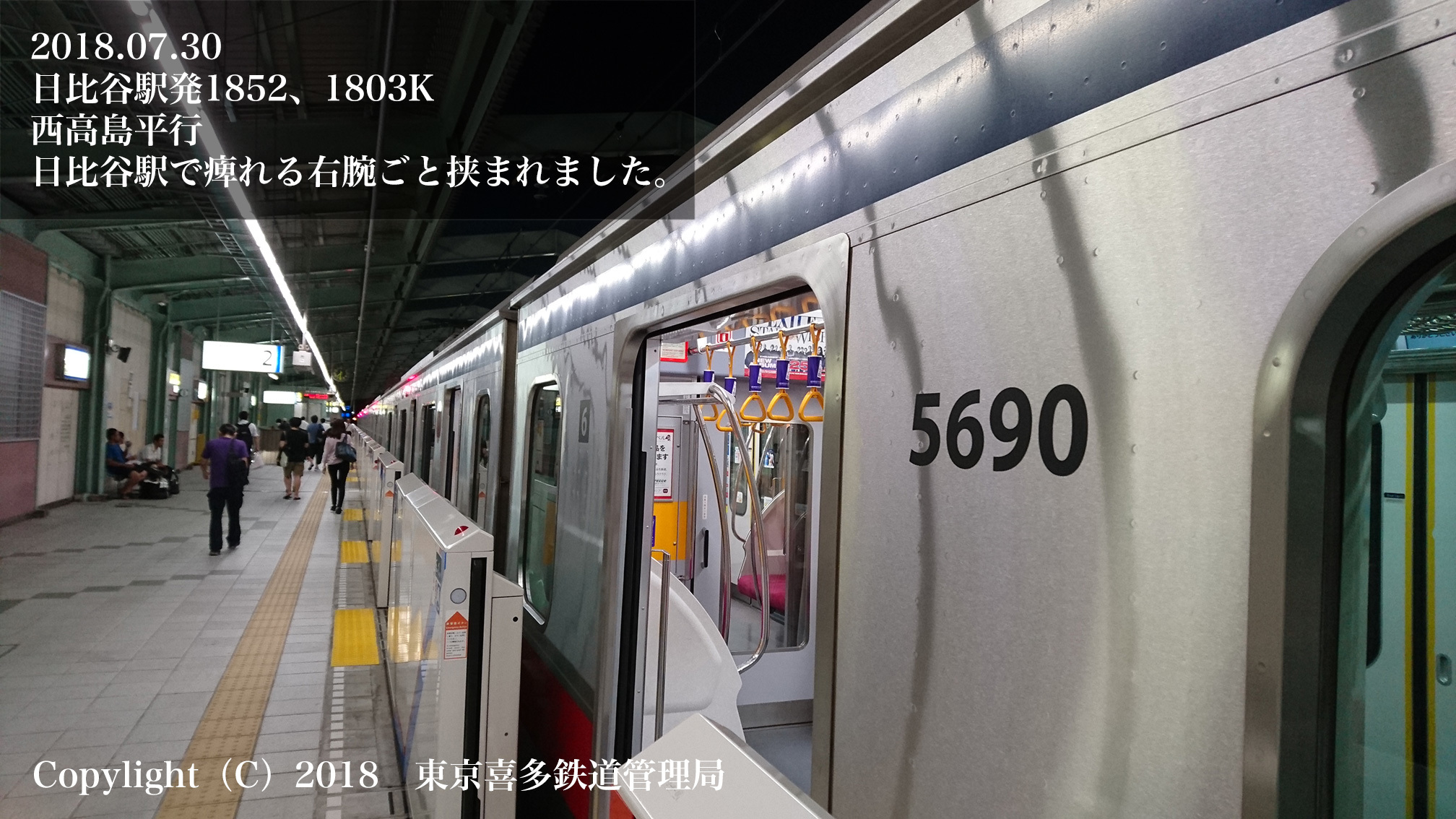 180730_001.jpg