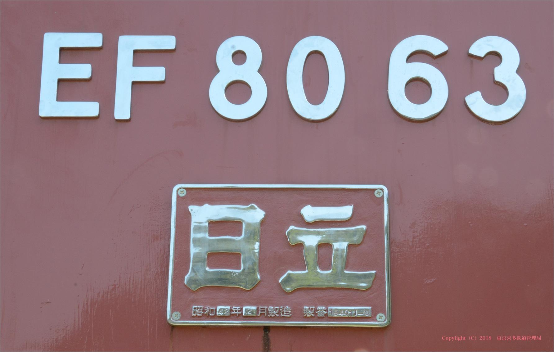 180803_007.jpg