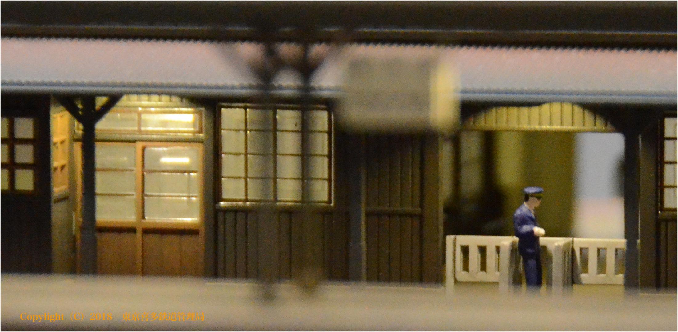 180804_013_kun.jpg
