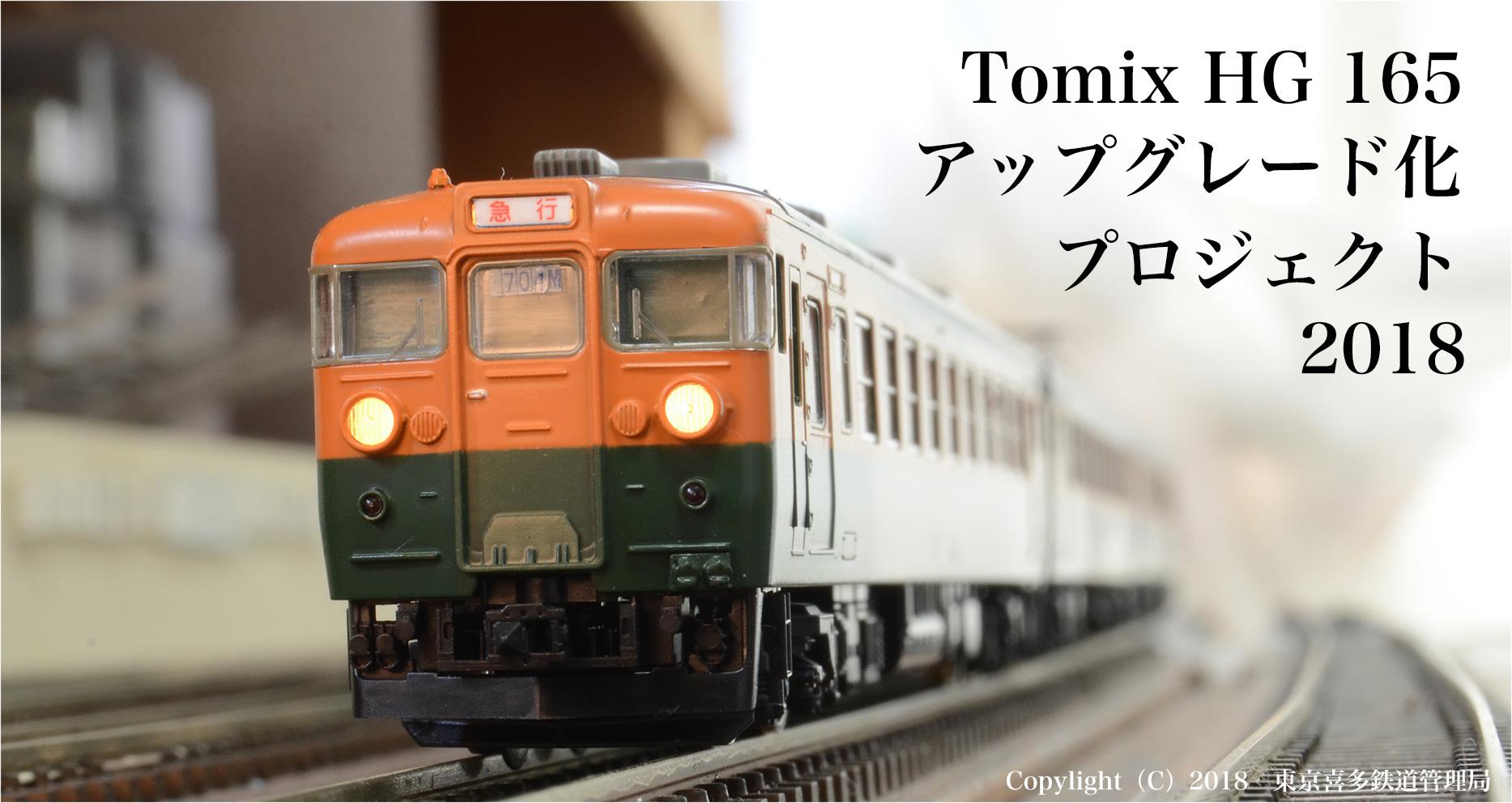 180909_001.jpg