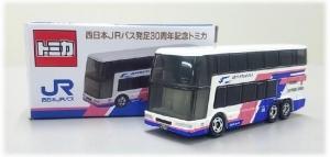 180920_00_bus.jpg