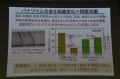16DSC_5268.jpg