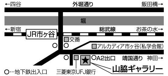 yamawakiL-1.jpg