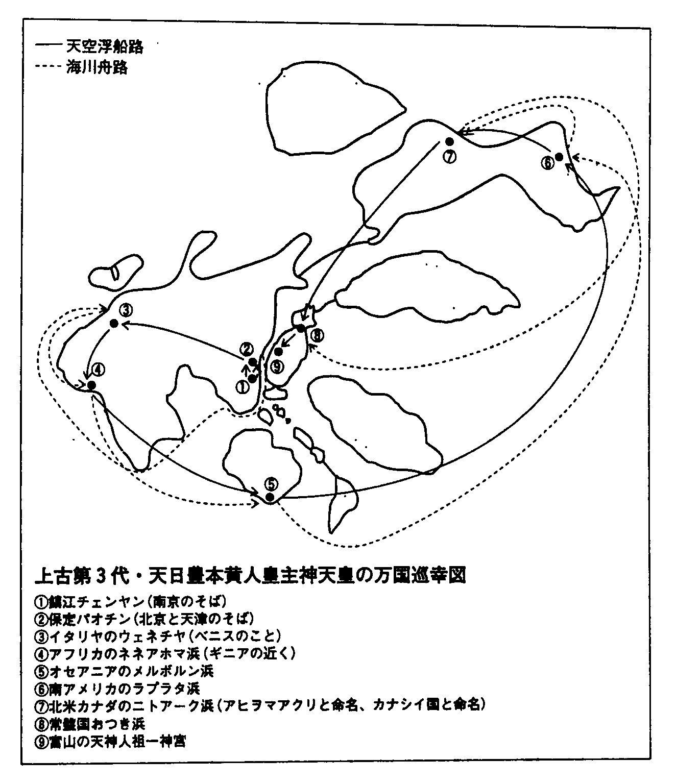 上古朝3代天皇万国巡幸図