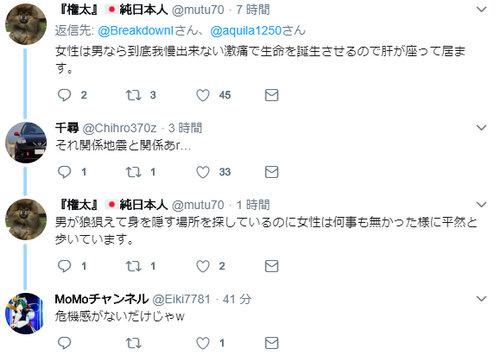 2018-06-18_202526.jpg