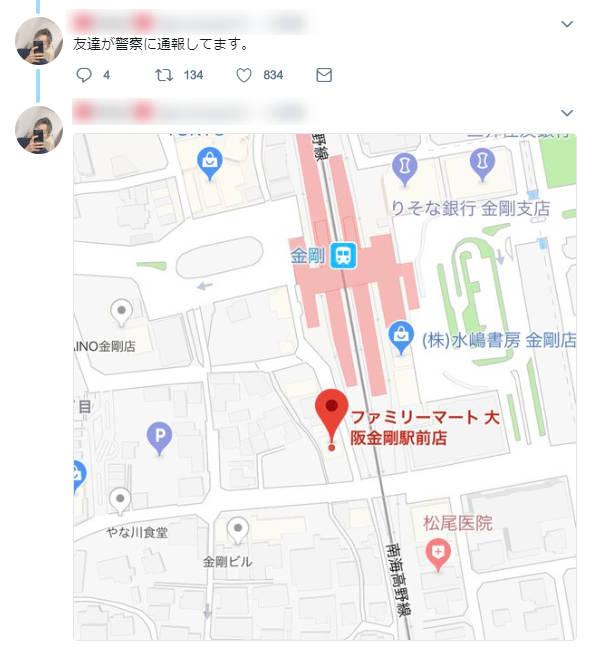 2018-09-20_220154.jpg