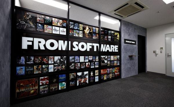 フロム・ソフトウェア