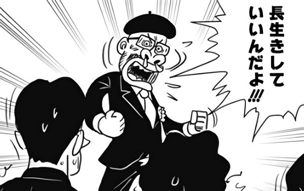 漫画家 つの丸