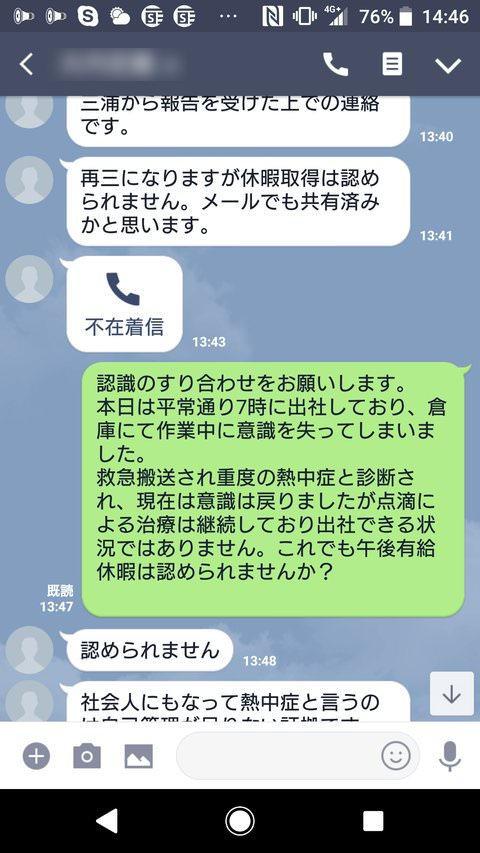 Gbj4xQV.jpg