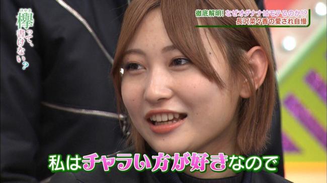 欅坂46 志田愛佳 卒業