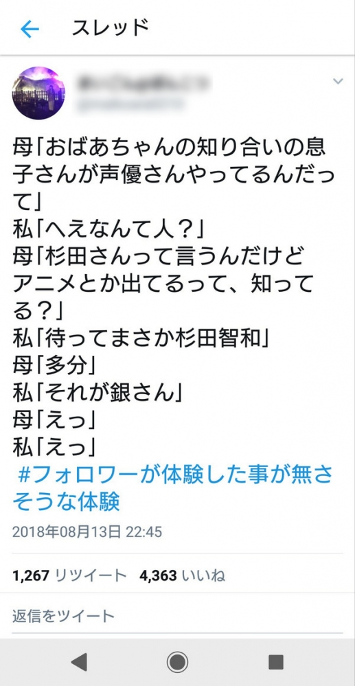 UHoiu4J.jpg