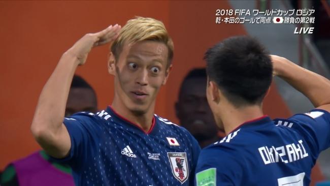 日本代表 セネガル 本田圭佑