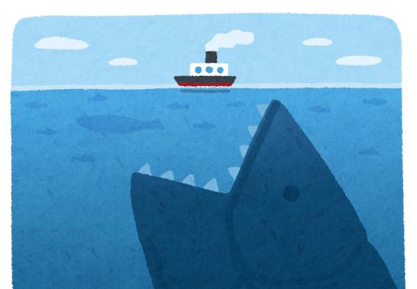 海洋生物 海 クジラ いらすとや