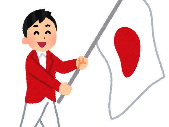 東京オリンピック いらすとや