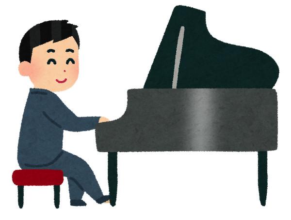 ピアノ いらすとや