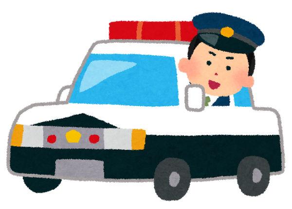 警察 パトカー いらすとや