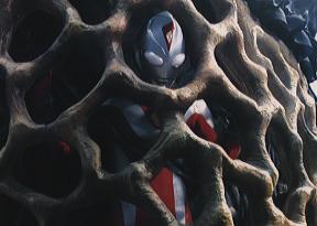 tigadina36.jpg