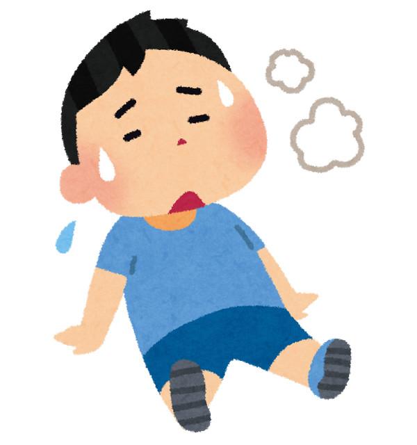 疲れる 疲労 ランニング いらすとや
