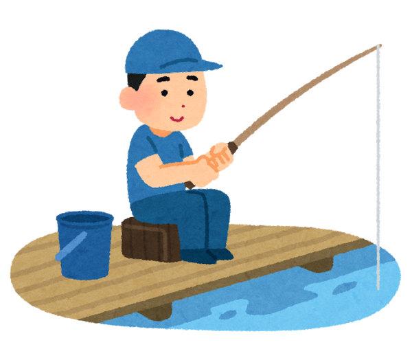 釣り いらすとや