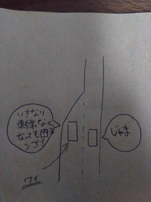 DnhyDA5.jpg