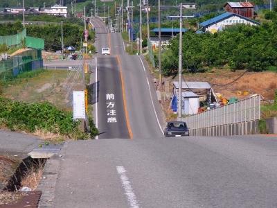 紀の川広域農道(ジェットコースター4)