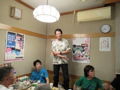 2018_09_08_19_37_47_dai.jpg