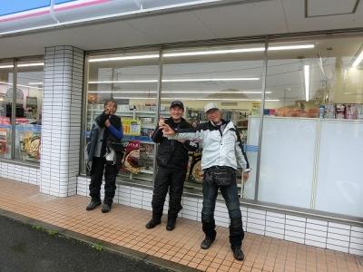 2018_09_09_07_39_40_01.jpg