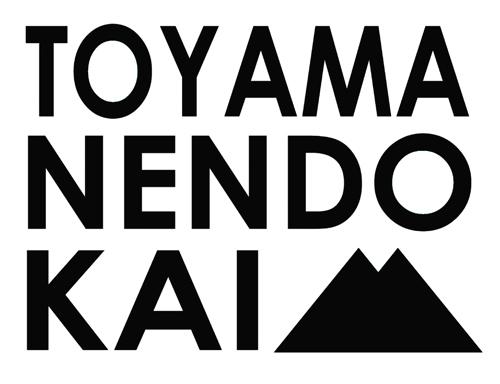 富山ねんど会