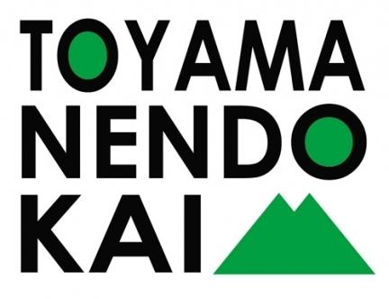 富山ねんどろん