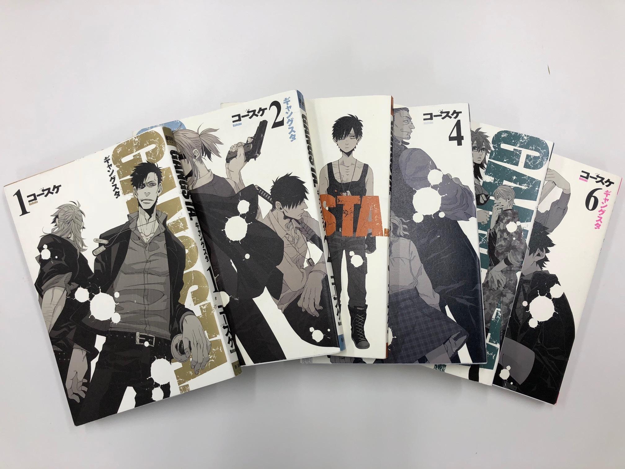 7月BOOK③