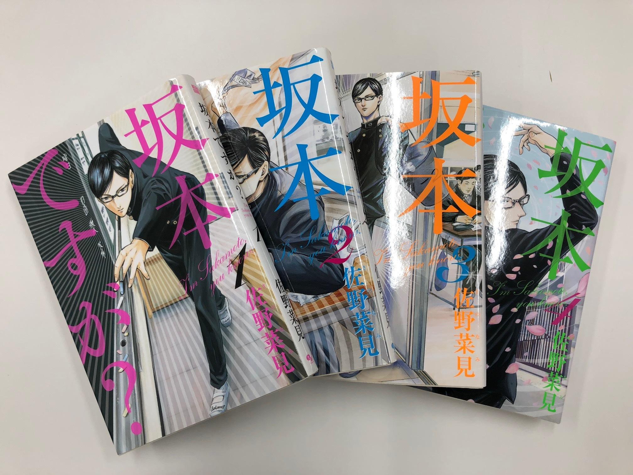 7月BOOK②